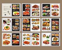 湘菜馆菜单设计矢量素材