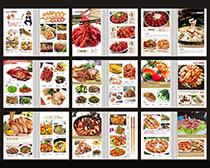 高档饭店菜单设计矢量素材