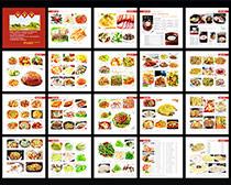 湘菜馆菜谱菜单设计矢量素材