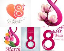 粉红色38妇女节元素设计时时彩平台娱乐