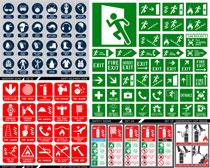 跑步人物标识矢量素材