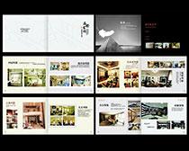 装修公司画册设计矢量素材