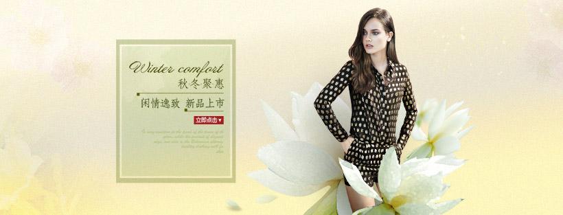 淘宝欧式女装新品促销海报设计psd素材