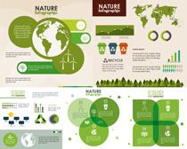 绿色环保主题元素楼房矢量素材