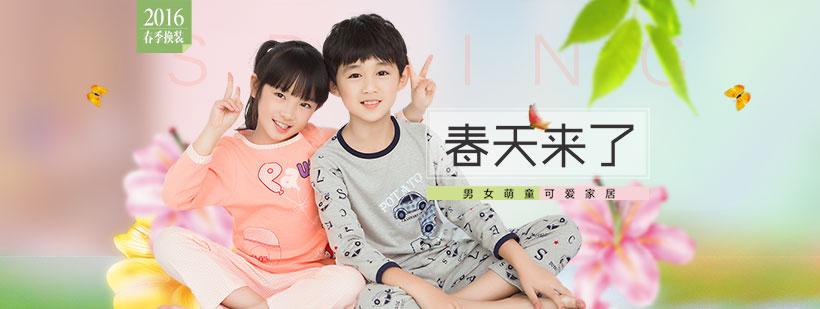 淘宝儿童服饰春天促销海报设计psd素材