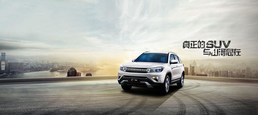 suv汽车广告促销海报设计psd素材