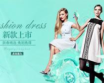 淘宝时尚女装新款上市海报设计PSD素材