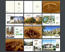 地产招商宣传册设计矢量素材