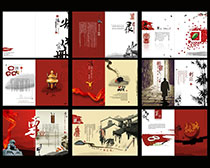 中国风企业宣传册矢量素材