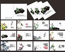 古典花卉企业画册设计矢量素材