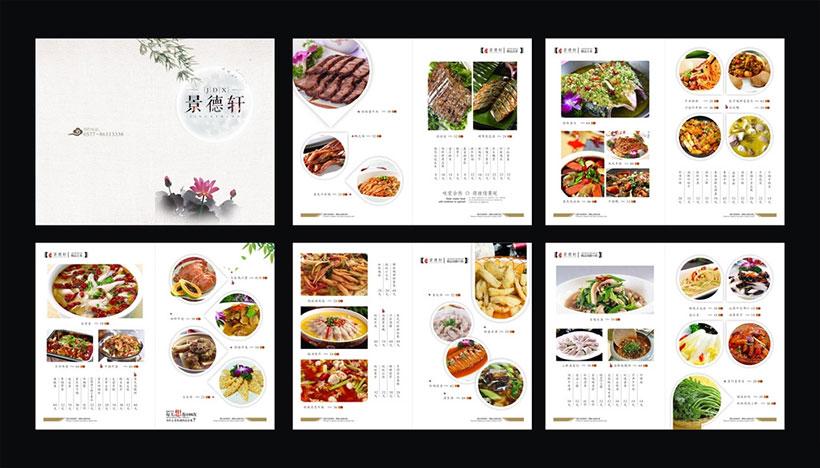 粤菜菜谱菜单设计矢量素材