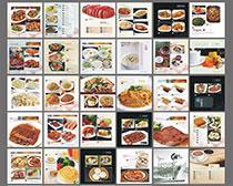 时尚菜谱菜单设计矢量素材