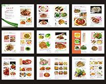 川菜馆菜单时时彩平台娱乐