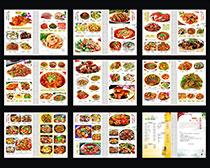 酒店菜谱菜单模板矢量素材