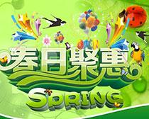 春日聚惠购物海报设计矢量素材
