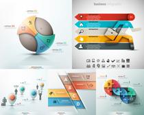 几何图形信息图表创意设计矢量素材