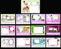 儿童相册日历模板PSD素材