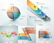 创意多边形信息图表设计矢量素材