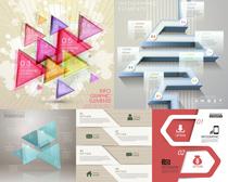 三角形信息图表设计矢量素材