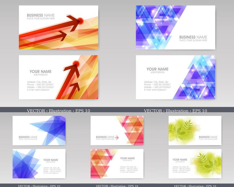 爱图首页 矢量素材 名片卡片 > 素材信息   关键字: 箭头钻石闪光名片