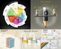 几何信息图表设计矢量素材