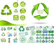 绿色环保元素垃圾车矢量素材