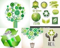 绿色生态环保主题图标设计矢量素材