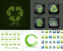 环保元素可循环标签设计矢量素材