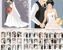 手绘结婚人物矢量素材