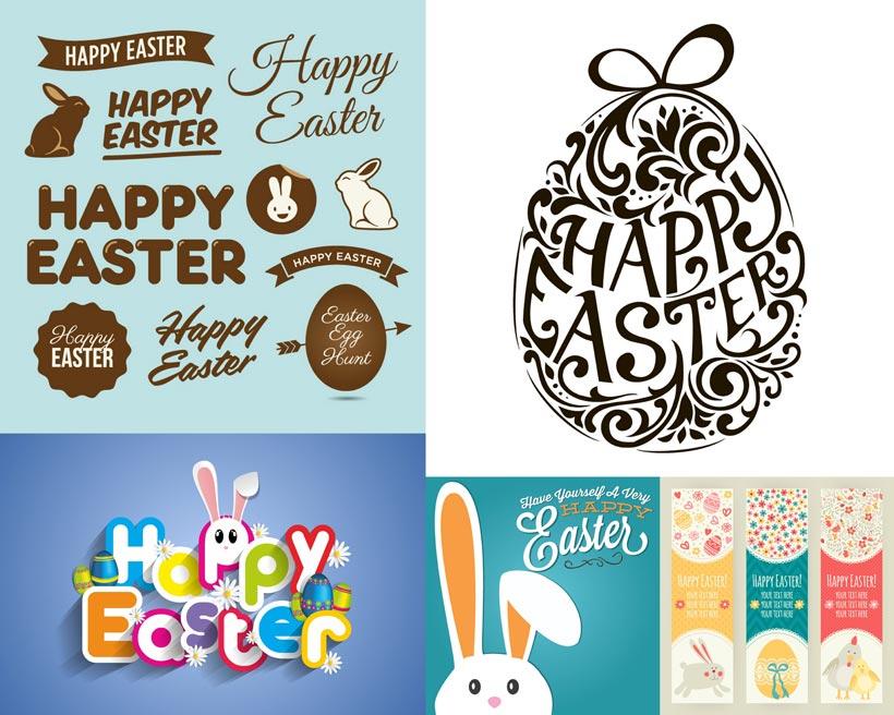 快乐的小兔子创意设计矢量素材