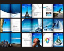 企业蓝色时尚大气画册模板矢量素材