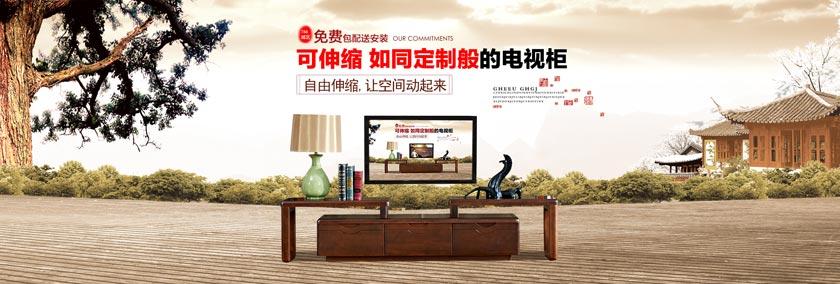 电视柜家具欧式电视柜电视柜海报家具促
