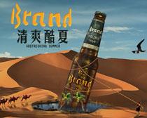 淘宝啤酒夏季促销海报设计PSD素材