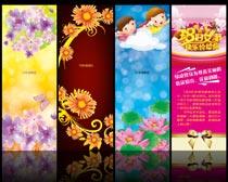 38妇女节花朵类展板背景PSD素材