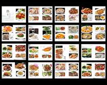 酒店高档菜谱设计模板矢量素材