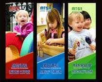 儿童早教培训展板设计矢量素材