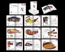 永兴坊企业画册设计模板矢量素材