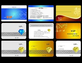 高档VIP会员卡设计模板矢量素材