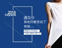 夏季男装T恤全屏海报设计PSD素材