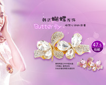 天猫水晶发夹促销海报设计PSD素材