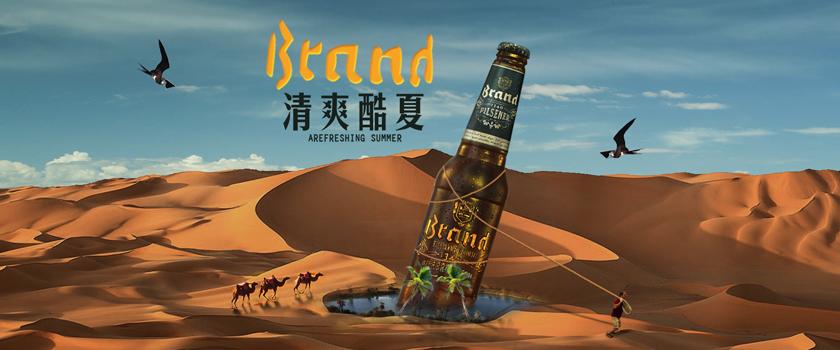 淘宝酷夏啤酒促销海报设计psd素材