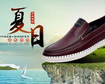 淘宝男士休闲鞋夏日促销海报设计PSD素材
