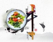 中国味中国风美食海报设计PSD素材