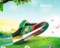 时尚运动鞋促销海报设计PSD素材