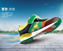 潮流运动鞋促销海报设计PSD素材