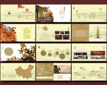 国际学院画册设计模板矢量素材