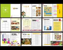 餐饮美食画册设计模板矢量素材