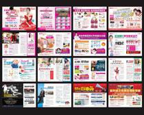 综合医疗杂志设计模板矢量素材