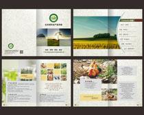 农副产品画册设计模板矢量素材