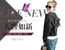 淘宝春夏女装新款上市海报设计PSD素材